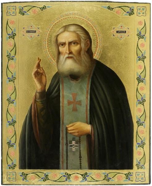 Преподобный Серафим Саровский. Икона из ризницы Троице-Сергиевой Лавры