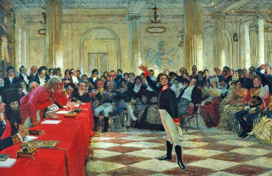 Пушкин на лицейском экзамене в Царском Селе. Картина И. Репина (1911)