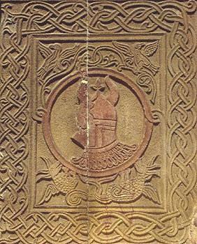 припрата кнеза лазара, парапетна плоча, манастир хиландар, 1380